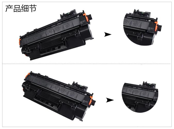 HP505A硒鼓